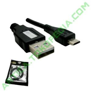 Kabel USB2.0 AM-Micro 1.5m