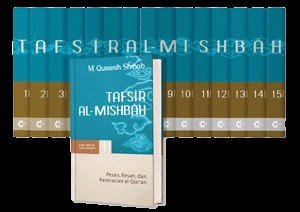 TAFSIR AL MISBAH