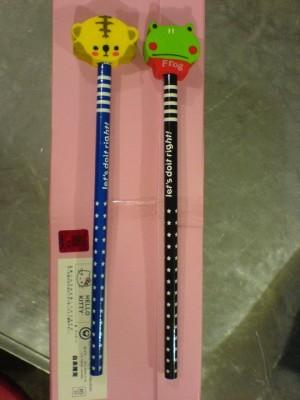 Pensil satuan animal