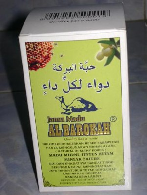 Jamu Madu Al Barokah