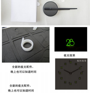 DIY Clock Lv 2
