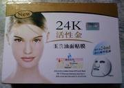 face mask 24