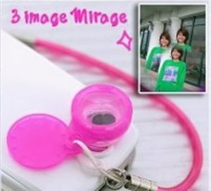 JELLY LENS - 3 Image Mirage (#4)