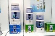 Bio Energy Mineral Water Pot Purifier 15 Liter