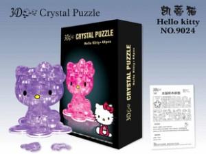 Puzzle Hk