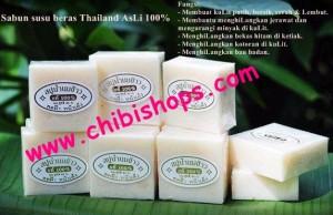 Sabun Susu Beras ThaiLand - Memutihkan, Mencerahkan, MenghaLuskan KuLit Tubuh & Wajah