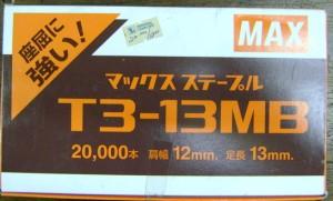 Max Staples T3-13MB