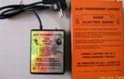 PENGHEMAT LISTRIK Utk Daya 450-1300 Watt Garansi 1 Th