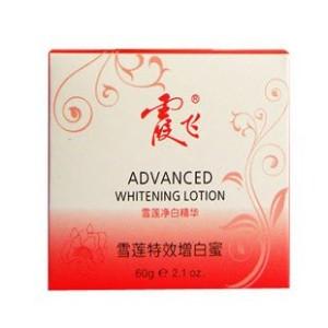 Xia Fei Advanced Whitening Lotion (Original)