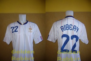 Jersey Multi Sport France Away - Ribery