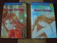 Komik Heart Strings 1-2