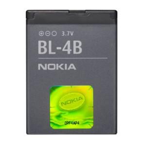 Baterei, Batere, Baterai Hp Nokia BL-4B Original 100%