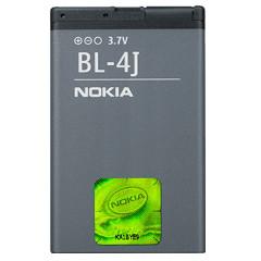 Baterei, Batere, Baterai Hp Nokia BL-4J Original 100%