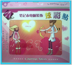 Pink Lovers Laptop Skin