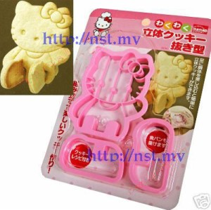 3D Bread Cutter Hellokitty