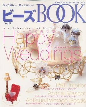 Ebook Beads Book Vol 5 Happy Wedding