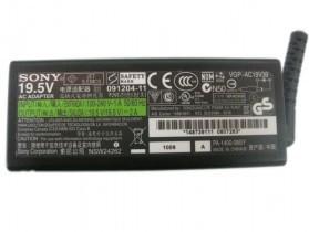 Adaptor Sony 19.5V 2A - Black