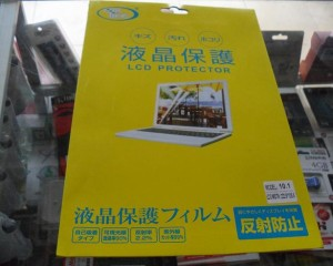 """ANTI GORES ( LCD PROTECTOR )  10.1"""""""