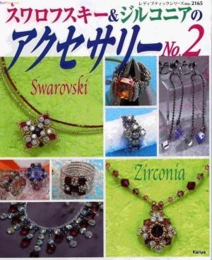 Ebook Zirconia & Swarovski  Accessories 2