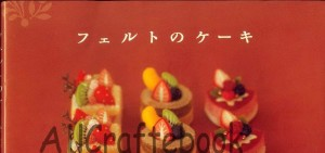 Ebook Cakes Made of Felt