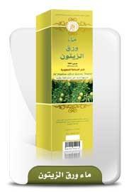 Air Extrax Daun Zaitun Natural 300 ml