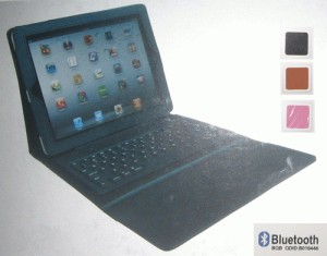 Leather Case Keyboard ipad