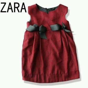 Zara Elegant Red Dress