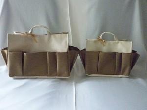 Organizer Bag Medium