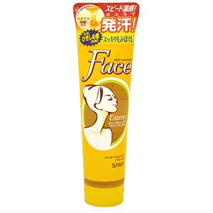 Sana Face Hot Massage