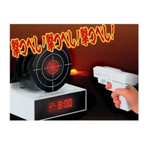 Barang Unik - Gun Alarm Clock