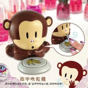 Nail Dryer Monkey
