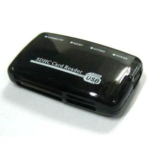 Card Reader - Multi Fungsi - SDHC