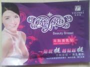 Beauty Breast Mask (Masker Payudara)