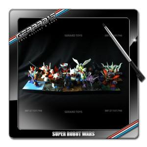Super Robot Wars Battle Collection - Trading Figure - Bandai