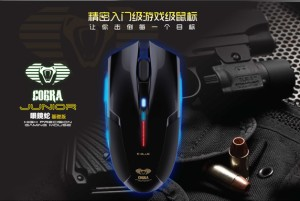 E-Blue COBRA Optical Wired GAMING Mouse