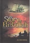 THE STORY OF HIZBULLAH