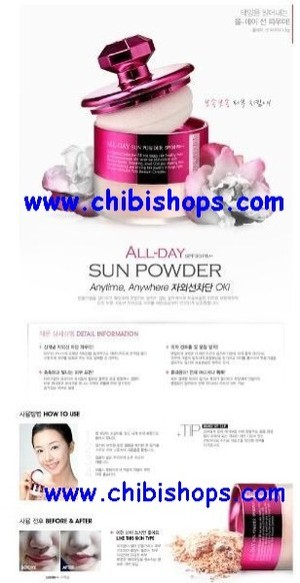 Skin79 ALL Day Sun Powder SPF30 PA++