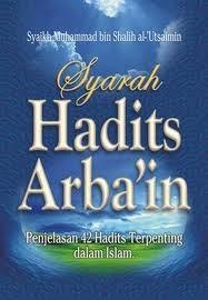 SYARAH HADITS ARBAIN NAWAWI