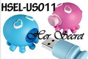 (HSEL-US011) Cute Octopus - 4GB USB Flash Drive