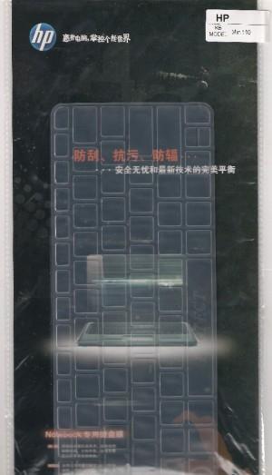 Keyboard Protector Laptop HP Mini 110
