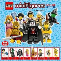 TAKARATOMY ARTS MINI LEGO SERIES 2 SIDE B