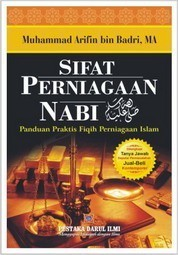 SIFAT PERNIAGAAN NABI SHALALLOHU 'ALAIHI WASALLAM