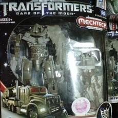 Takara Transformers Dark of The Moon Voyager Class Megatron