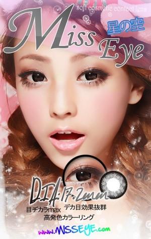 Princess Sakura Miss Eye (Black)
