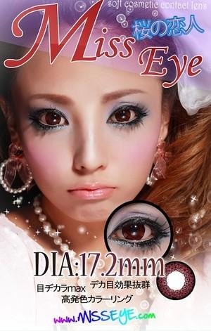 Princess Sakura Miss Eye (Burgundy)