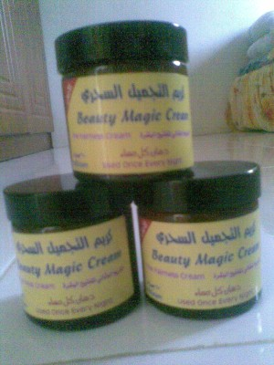Beauty Magic Cream