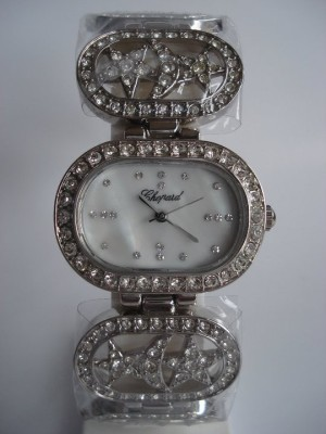 Chopard Silver White Plate KW1