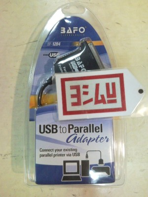 BAFO USB2LPT | USB To Parallel Printer Adapter