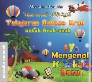 Pelajaran bahasa arab untuk anak anak 2