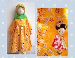Cutetrik Oshin Yellow Glitter